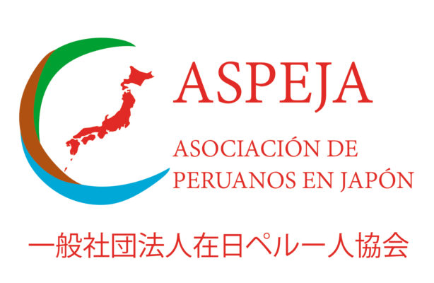 1era Reunión de Diálogo y Concertación de ASPEJA en Tokio