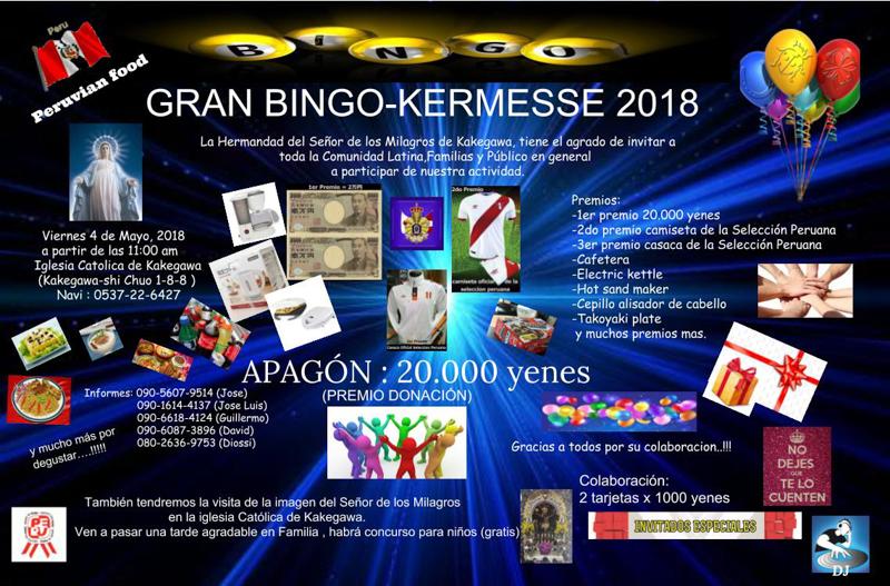 &nbspGran Bingo Kermesse en Kakegawa (Shizuoka)