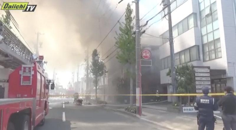 Incendio asusta moradores de Hamamatsu
