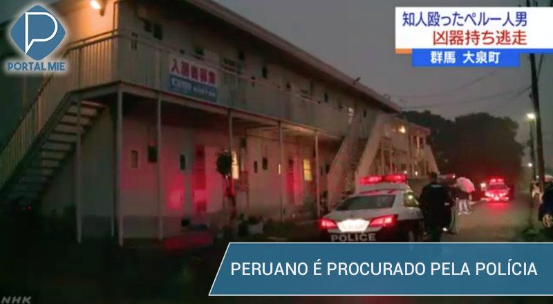 &nbspViolencia en Oizumi: peruano es agredido en casa