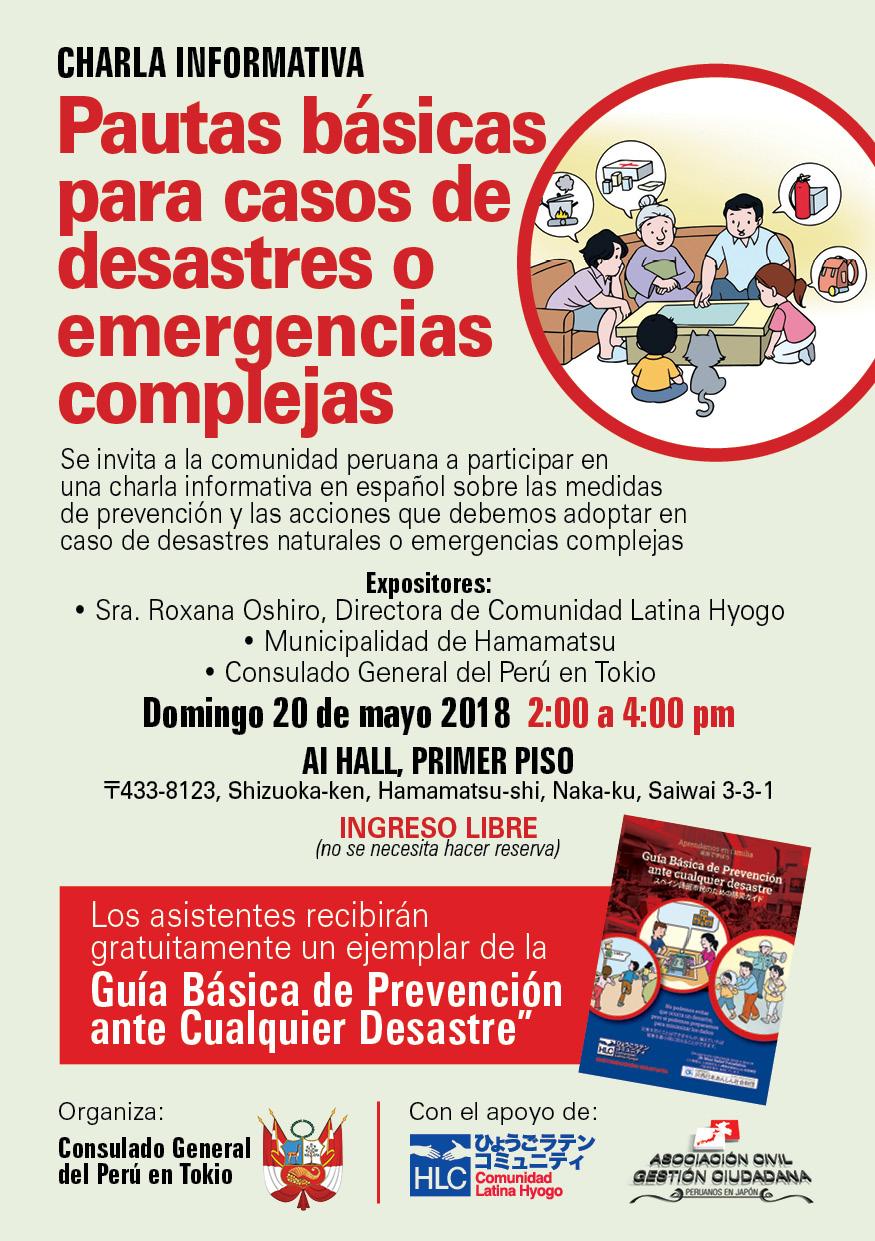 &nbspCharla Informativa: Pautas básicas para casos de desastres o emergencias complejas en Hamamatsu