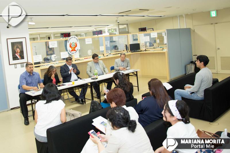 &nbsp2da Reunión de Diálogo y Concertación en Nagoya