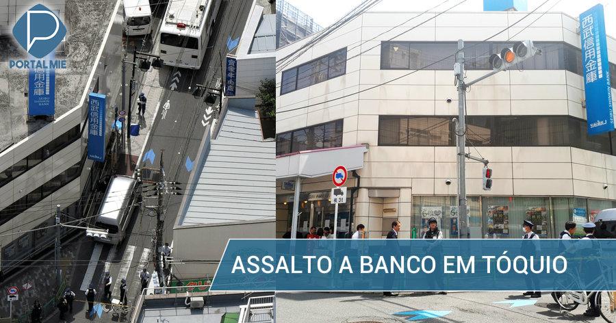 Asalto a banco en Tokio: 11 millones de yenes