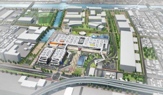 &nbspNagoya ganará un shopping center gigante