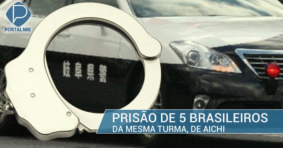 &nbsp5 brasileños de Aichi presos por robo en Gifu