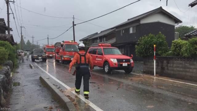&nbspTornado causa daños en Shiga