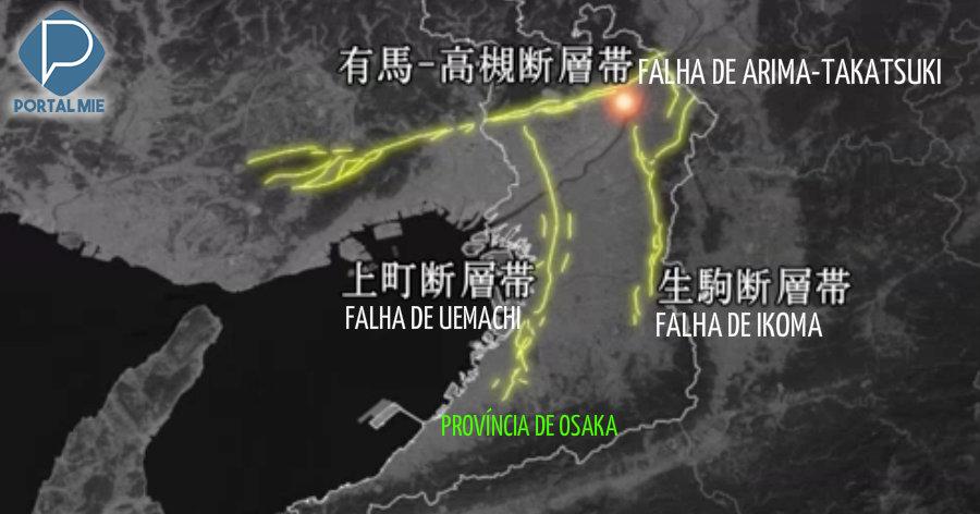 Posibilidad de ocurrir un terremoto aún más grande en Osaka