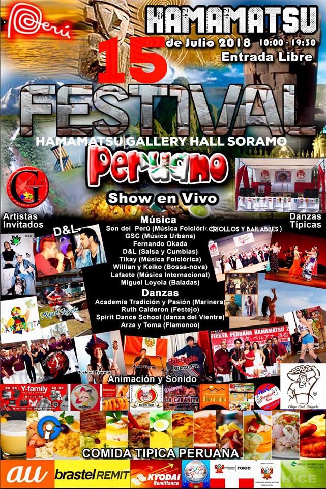 &nbspFestival Peruano en Hamamatsu