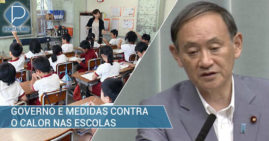 Gobierno considera instalar aire acondicionado en las escuelas o cambiar las vacaciones