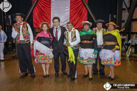 22-07-2018 Peru Kosai dest1