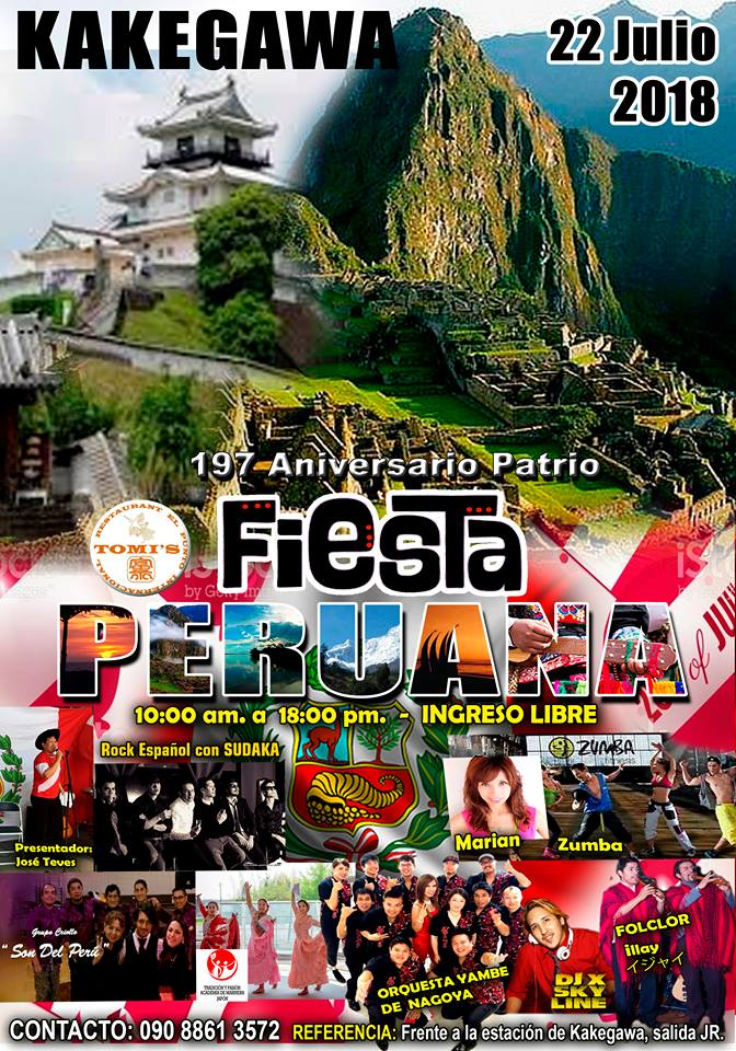 Programa de la Fiesta Peruana en Kakegawa