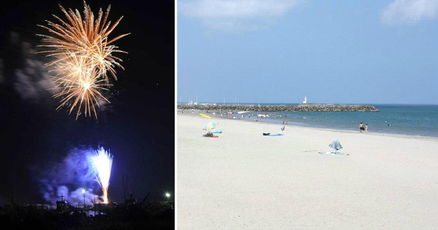 &nbspSagara Sun Beach en Shizuoka