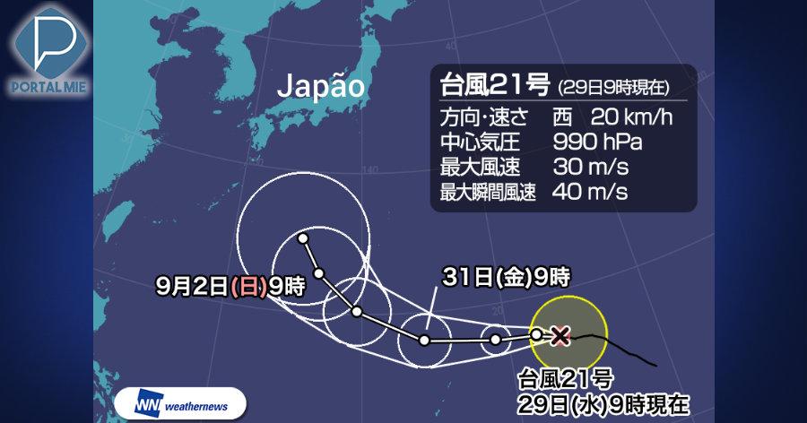 &nbspTifón n.º 21 podrá  aproximarse a Japón