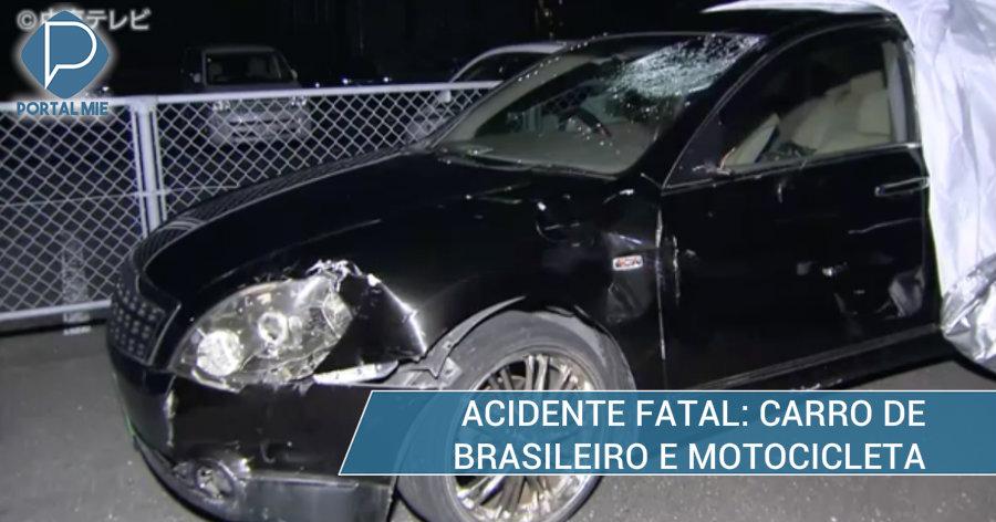 Accidente fatal en Gifu: brasileño de Aichi preso