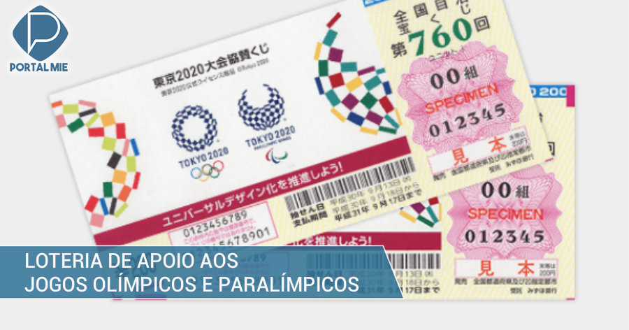 &nbspChance de ganar ¥200 millones con 'takarakuji'