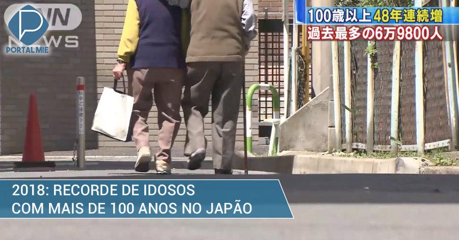 &nbspJapón: casi 70 mil ancianos con más de 100 años