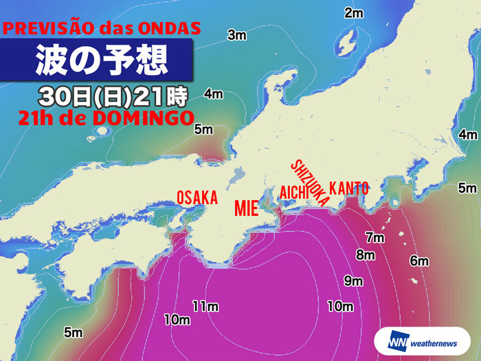 &nbspDomingo con tifón Trami: horarios peligrosos por región
