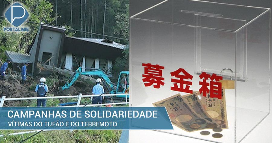&nbspDonaciones para las víctimas del tifón n.º 21 y Terremoto de Hokkaido
