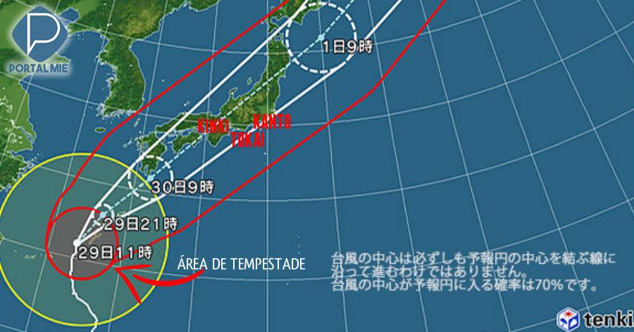 Temido tifón Trami, peor que el n.º 21: previsiones para todo Japón