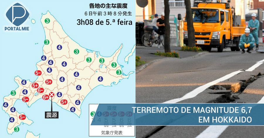 &nbspTerremoto de magnitud 6,7 en Hokkaido