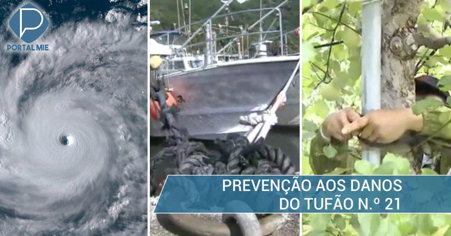 &nbspRegión Tokai: vigilancia severa con el tifón n.º 21 y preparativos para evitar daños