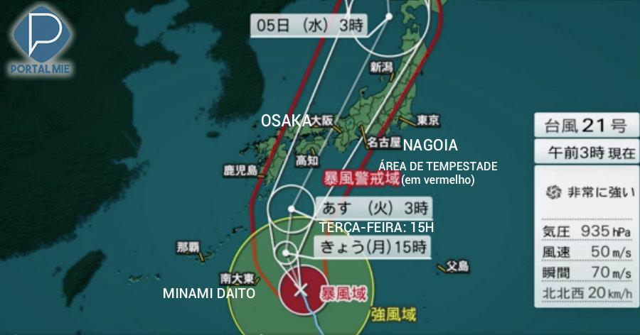 &nbspShikoku a Tokai: aproximación de uno de los peores tifones de las últimas décadas