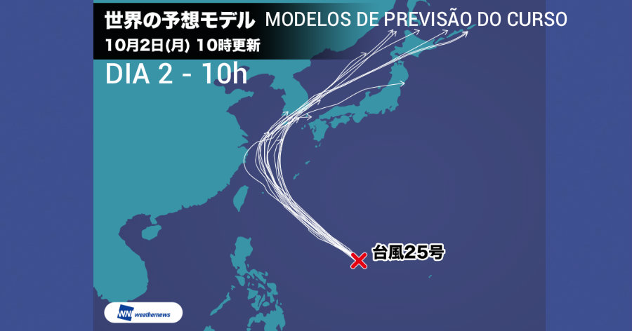 &nbspClasificado como 'feroz', tifón n.º 25 sigue para Okinawa