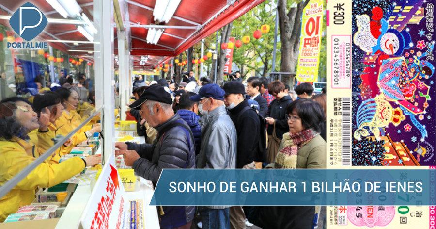 &nbsp1 billón de yenes: chances en el takarakuji de fin de año