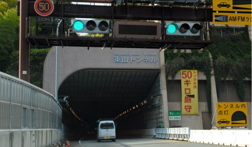 &nbspNueva arma contra exceso de velocidad en el túnel, en Nagoya