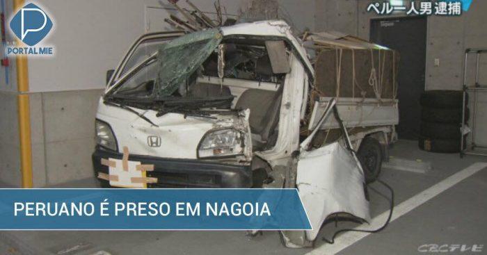 Peruano que huyó del local del accidente es encontrado y preso