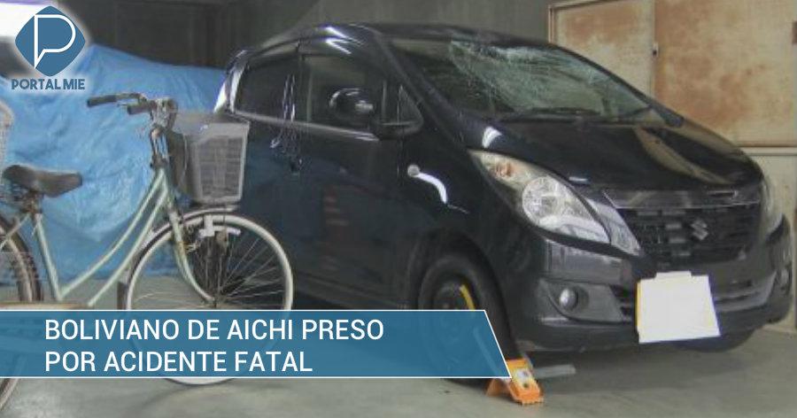 &nbspBoliviano espreso por accidente fatal en Aichi