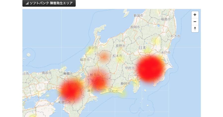 &nbspSoftbank con problema en las redes afecta parte de los usuarios