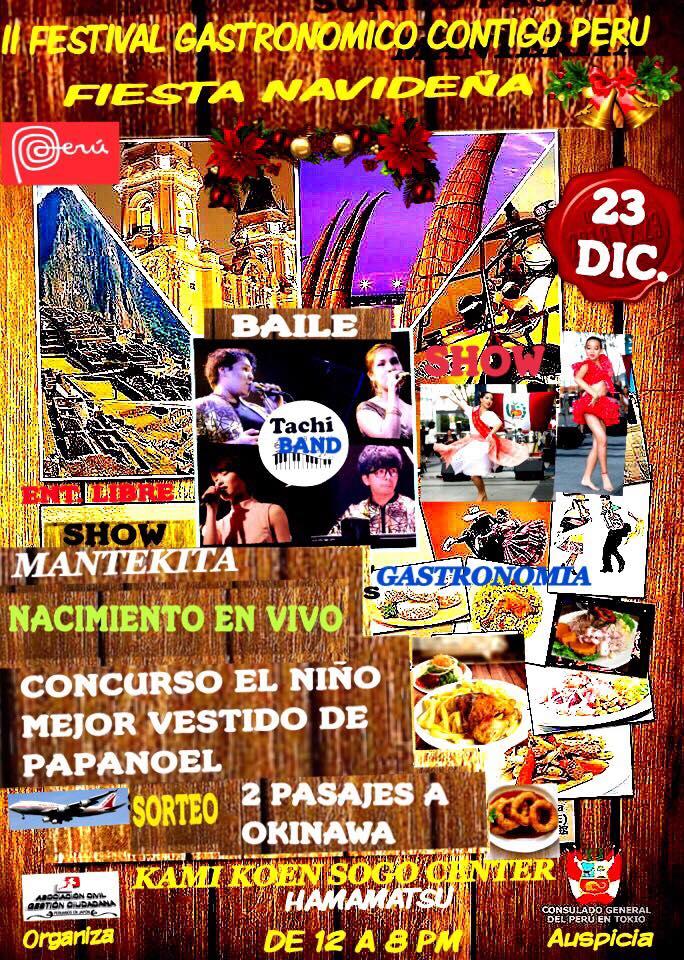 """&nbspII Festival Gastronómico """"Contigo Perú"""" y"""