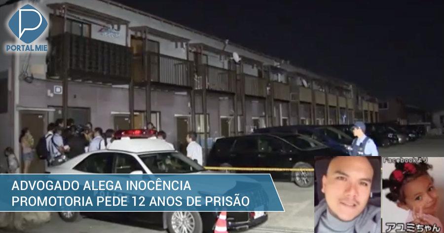 &nbspFiscalía quiere 12 años de prisión para peruano de Mie