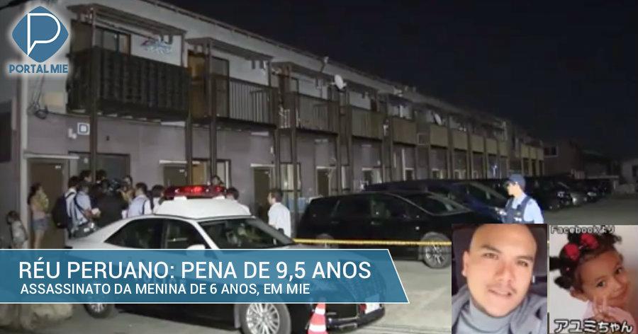 &nbspPeruano de Mie es condenado a 9,5 años de prisión
