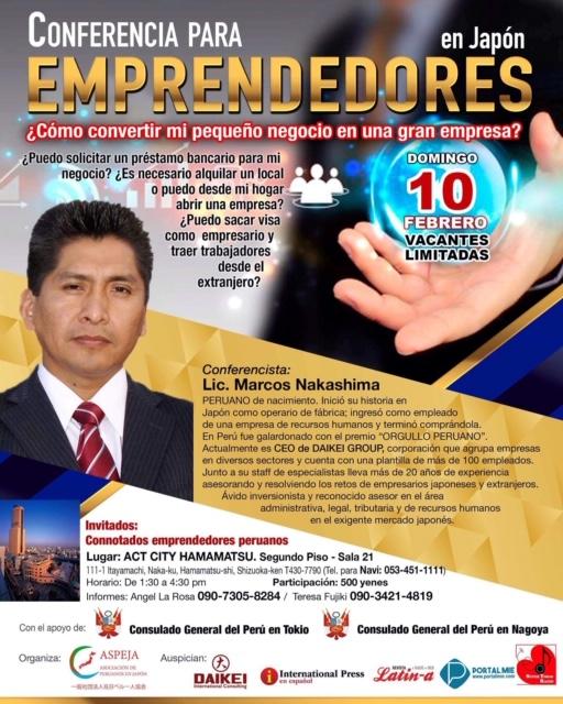 &nbspConferencia para Emprendedores en Act City Hamamatsu