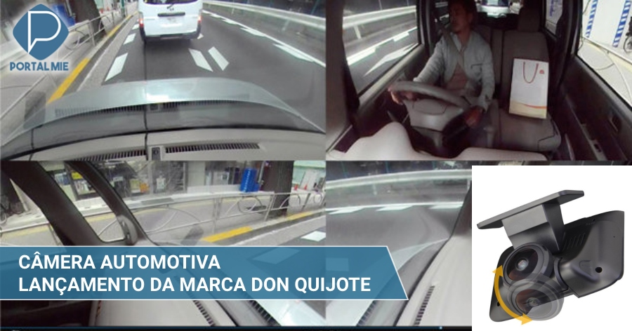 &nbspCámara automovilística graba en 360 grados, lanzamiento barato de Don Quijote