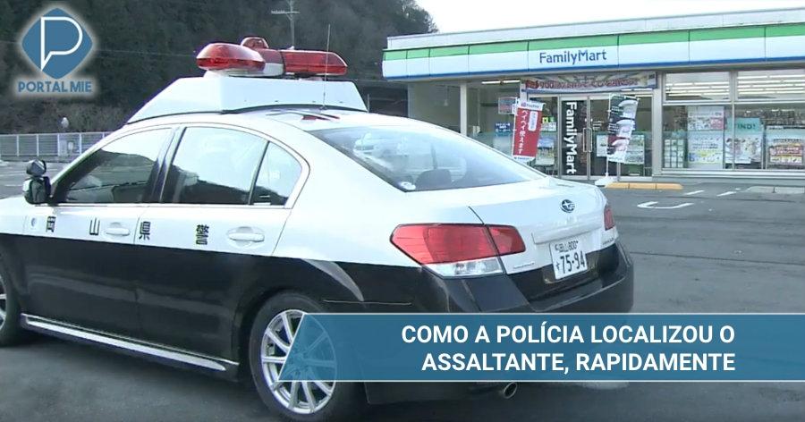 &nbspComo el brasileño que asaltó la tienda de conveniencia fue encontrado tan rápido