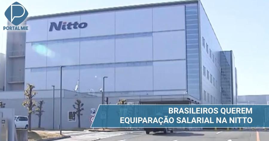 &nbspTrabajadores brasileños luchan por igualdad en el juicio contra Nitto Denko