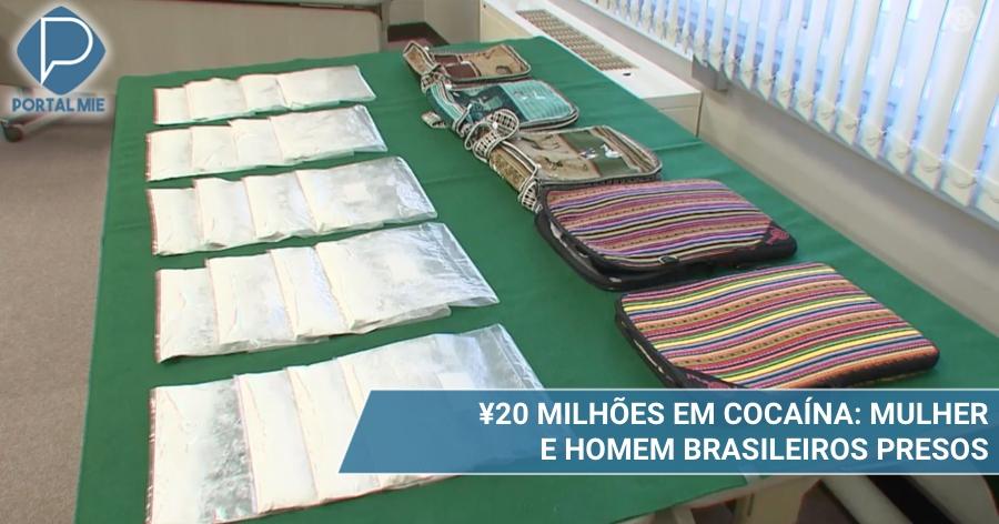&nbspDos brasileños presos: intento de contrabando de cocaína