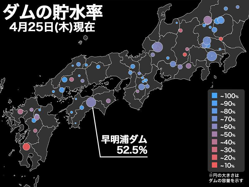 Aumento del índice de racionamiento de agua en parte de Aichi
