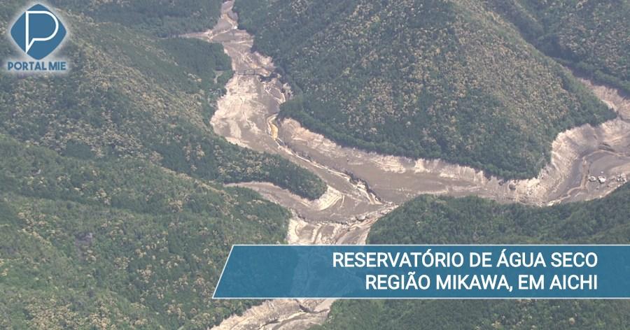 Reservorio de agua de Aichi está seco