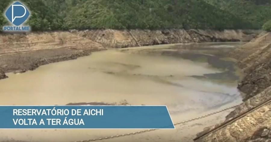 &nbspSe lentifica el racionamiento de agua en Aichi