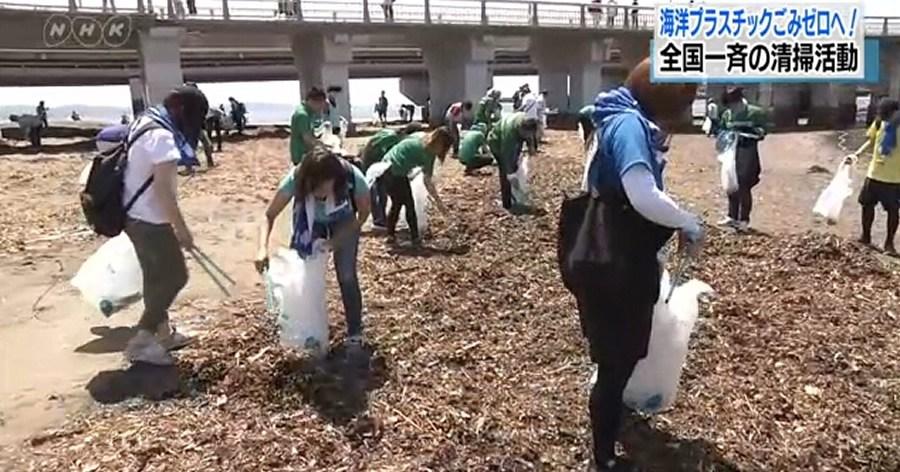 &nbspCampaña de limpieza en playas comienza en varios locales en Japón