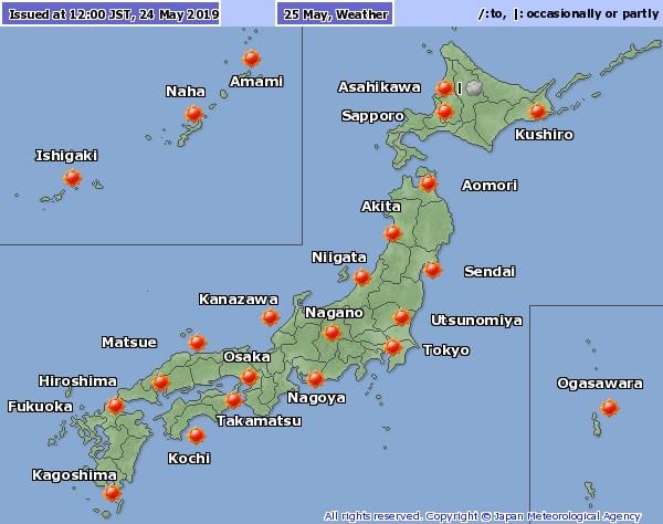 &nbspRécord de calor en mayo previsto para este fin de semana en Japón