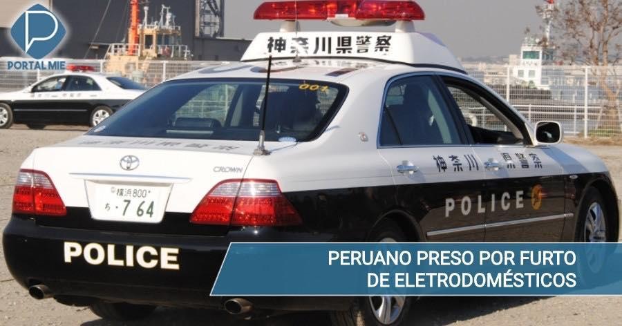 &nbspPeruano es preso por sospecha de robo, en Kanagawa