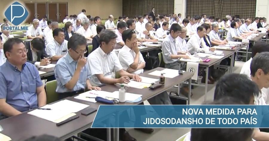 &nbspReunión de emergencia con representantes del Jidosodansho