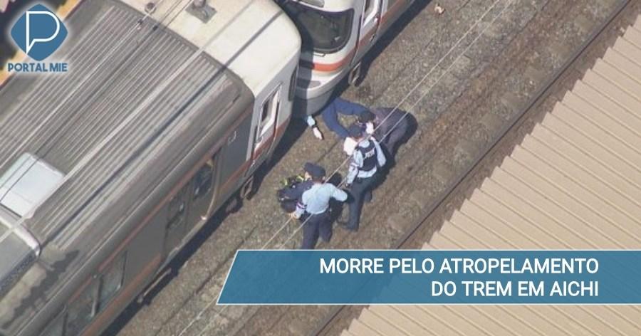 Muere un joven atropellado por un tren en Aichi