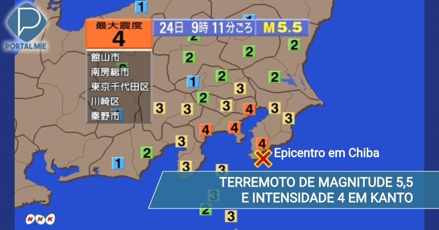 &nbspSismo de magnitud 5,5 en Chiba