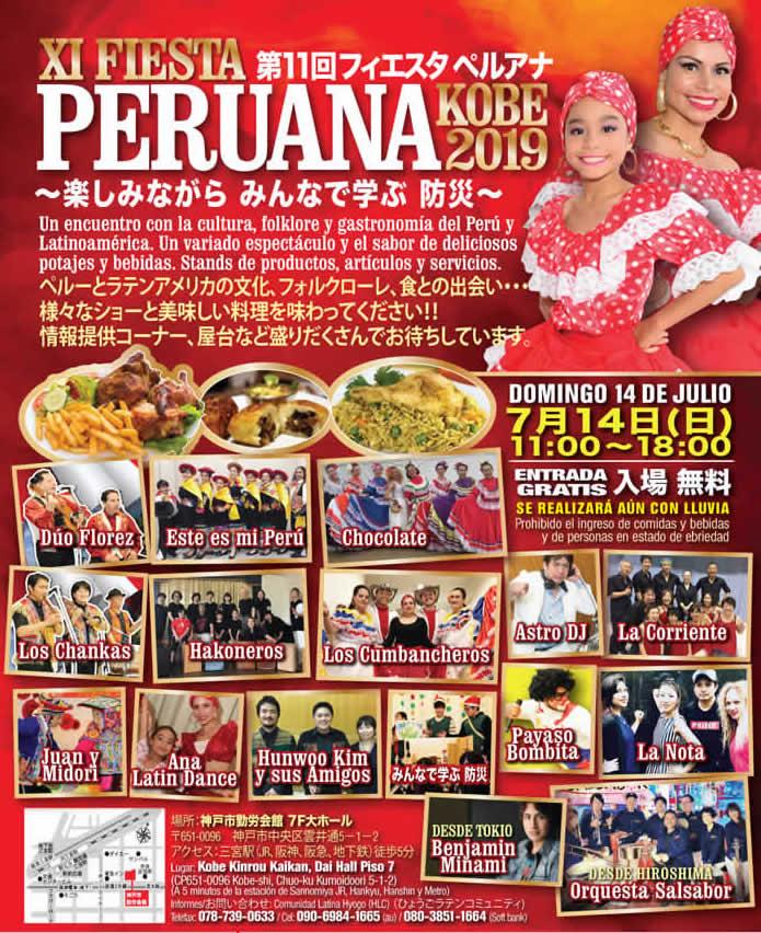 Fiesta Peruana Kobe 2019 – Undécima Edición